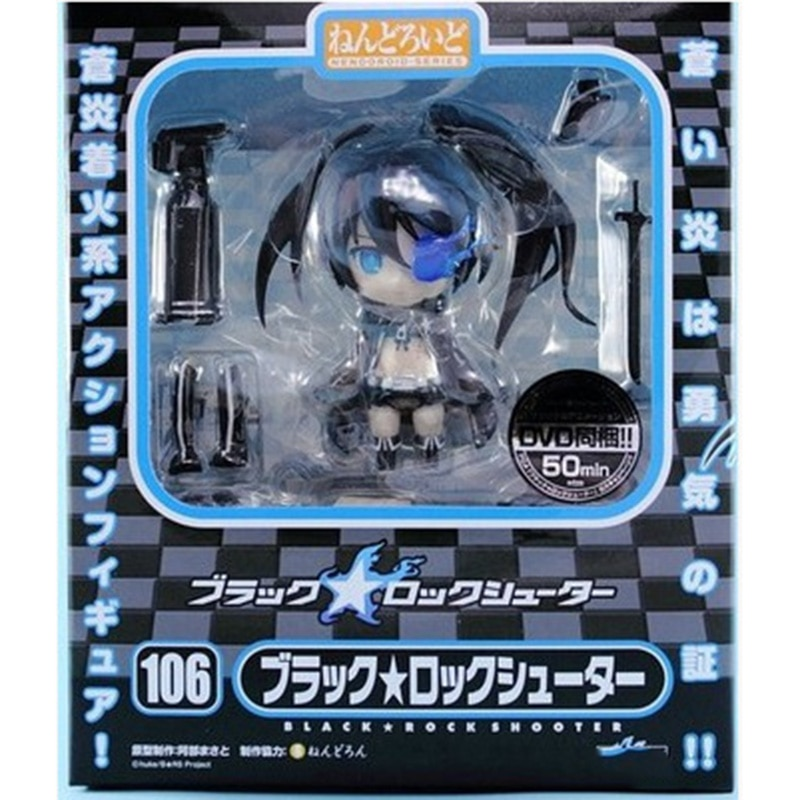 The New 10 Cm Q Version Of The Black Black Rock Shooter Anime Character Toy PVC Face Changeable Doll Figurine Collection Gift