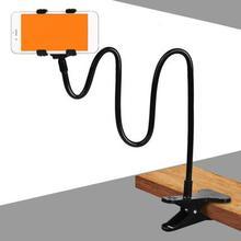 Universal Lazy Mobile Phone Holder Flexible Arm Clip Desktop Cell Phone Bracket Desk Phone Clip Holder