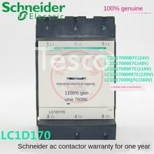 [Original authentique] Schneider LC1D170 contacteur ca 380V 220V 110V 48V 24V