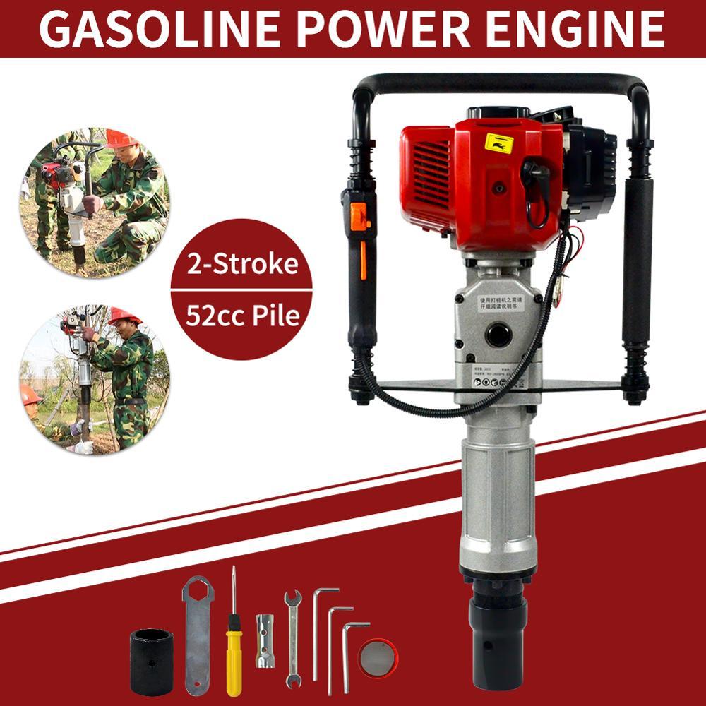محرك بنزين بنزين 52 سم مكعب ، 2 شوط ، 3 حصان ، سياج ، مزرعة ، مخزون الولايات المتحدة