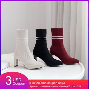 Mid Calf Women's High-heeled Boots Socks Elegant Strange Heel Stretch Fabric Knitted Boots Women Autumn Shoes 2020
