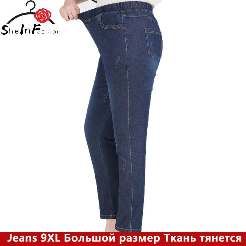 حجم كبير 9XL 8XL 7XL نساء ربيع الخريف سوبر جينز سترتش موضة النساء عالية الخصر الجينز قلم رصاص بنطلون جينز ل Mujer
