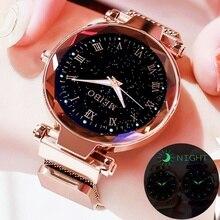 Relogio Feminino Fashion Women Starry Sky Watches Magnetic Mesh Belt Watch Women Dress Luminous Quar
