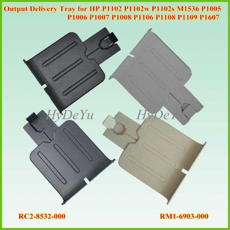 10X nuevo RM1-6903-000 Salida de papel Bandeja de entrega para HP P1102 P1102w P1102s M1536 P1005 P1006 P1007 P1008 P1106 P1108 P1109 P160