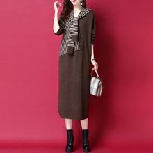 2021 Autumn Winter New Womens Dress Fashion Knitting Stripe Loose Casual Simplicity Long Korean Fash