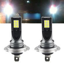 High Quality NEW 2Pcs H7 CAR LED Headlight Kits 50W 14000LM Fog Lights Bulbs Universal 6000K Driving Lamp Super Brightly light