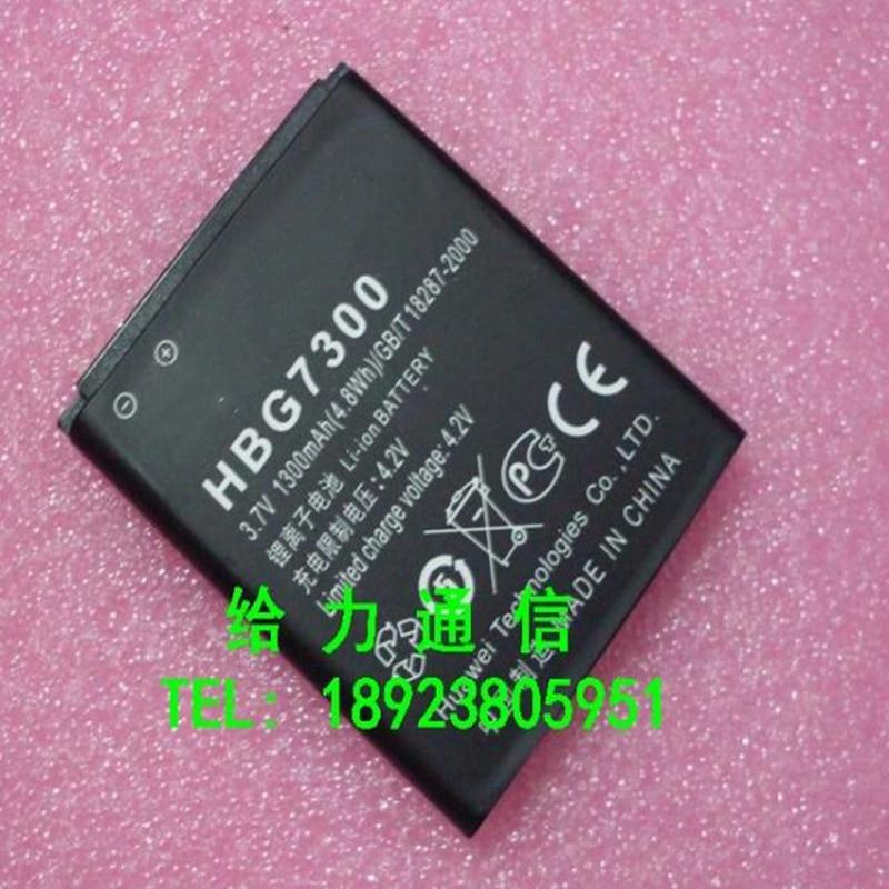Batería de teléfono móvil HBG7300 de alta calidad de 1300mAh para Huawei G7300 con batería con soporte para teléfono