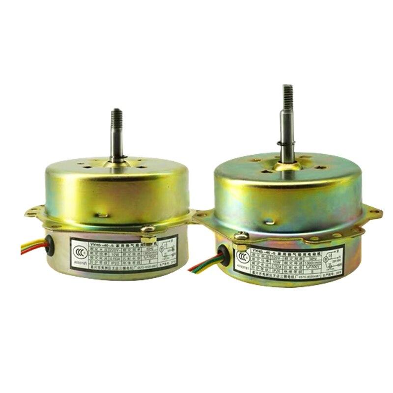 YYHS-40 10W 220V teto integrado de escape do motor do ventilador de ventilação do motor do ventilador de cobre puro 1300r/min 3 fio