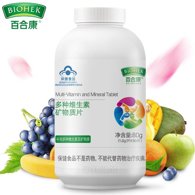 Vitamin Complex Multi Vitamin and Mineral Material Multivitamin Tablets Supplements with Calcium Iron Zinc calcium magnesium with vitamin d complex gluten free 360 vegan capsules