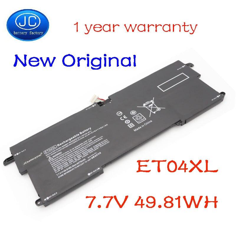 JC جديد الأصلي محمول بطاريات ل HSTNN-IB7U 915030-171 بي EliteBook x360 1020 G2 ، ET04XL 915191-855 915030-1C1 7.7V 49.81Wh