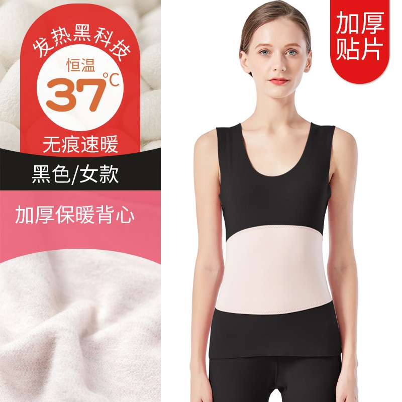 2021 new silk patch thermal vest women's autumn and winter bottoming seamless plus velvet thermal underwear men's vest