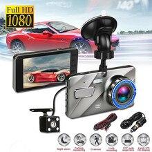 4 inches 1080P dual lens 170degree HD camera car dvr dash auto vehicle video recorder g-sensor night vision