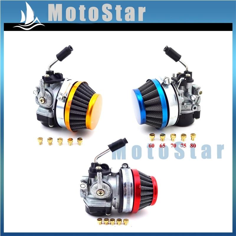 Carburateur avec filtre à Air 59mm + Jets pour moteur à 2 temps, 49cc, 50cc, 60cc, 66cc, 80cc, vélo de course avec moteur à gaz