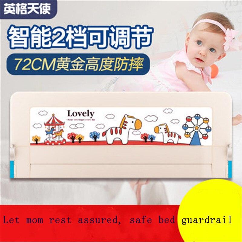 Детская кровать забор товары для дома защитные ворота детский барьер кроваток