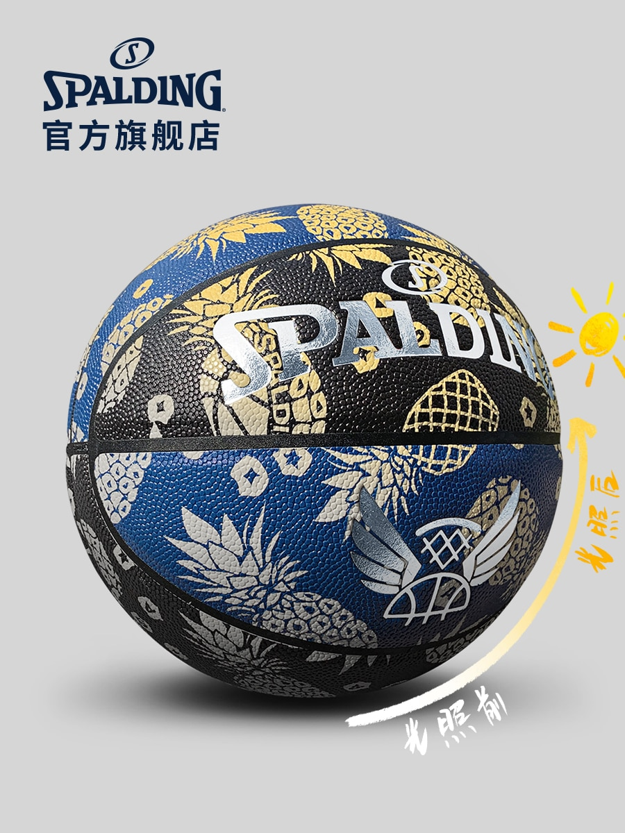Spalding Official Flagship Store UV Color Changing Basketball Standard No. 7 Ball Pu Cool Gift