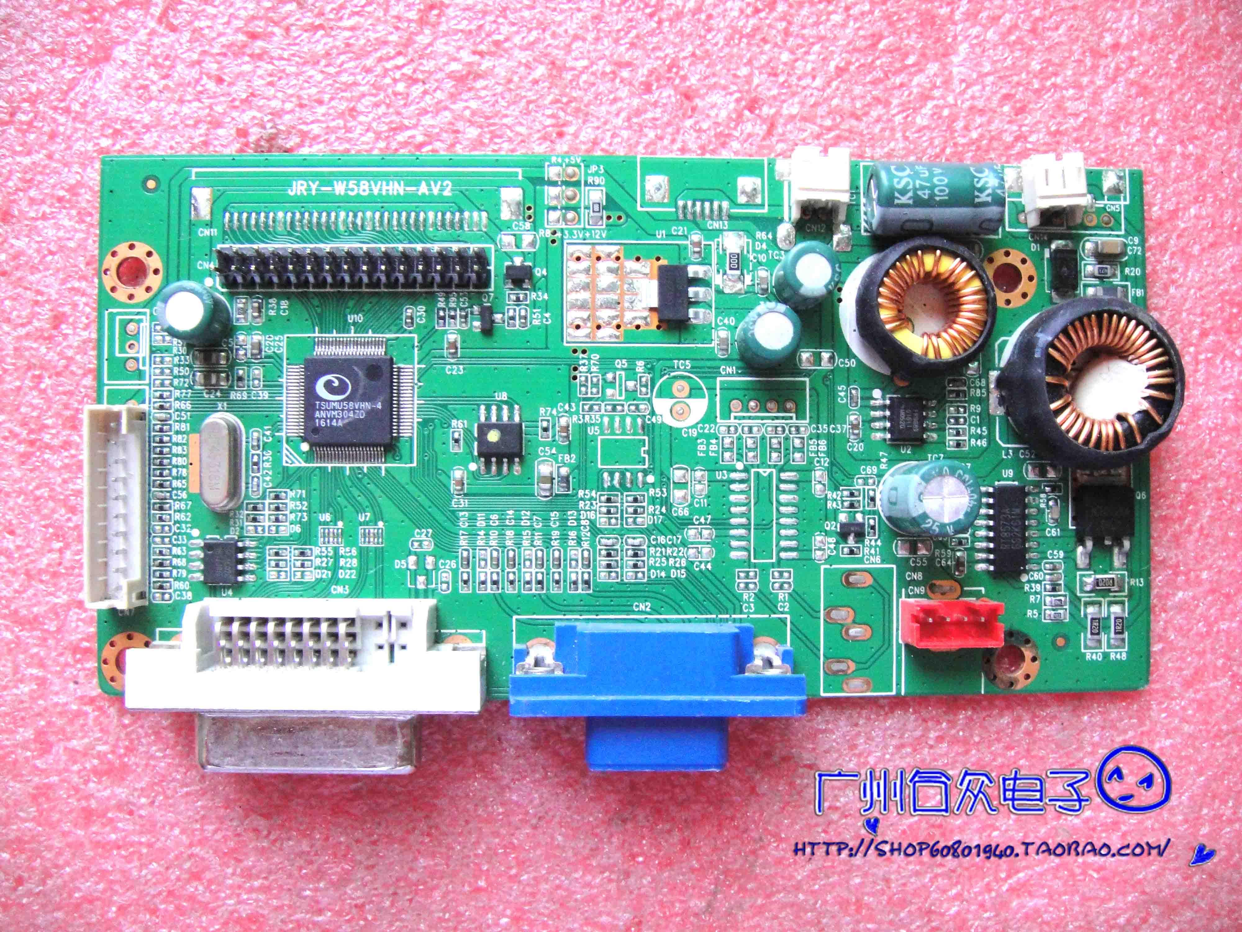 32 بوصة شاشة JRY-W58VHN-AV2 wescom E3215 محرك لوحة JRY-W58CHG-CV1