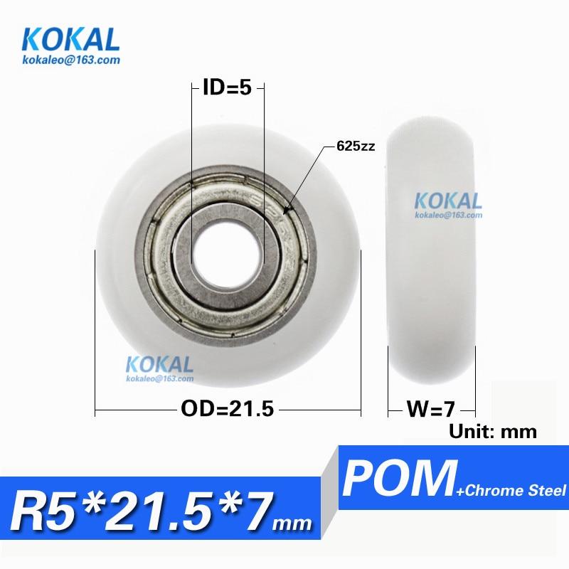 Free Shipping 5*21.5*7 small type furniture fitting bearing roller POM bearing roller wheel 3D PRINTER ROLLER
