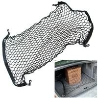 for opel antara acura rdx mokka hyundai ix35 tucson nissan qashqai x trail car trunk mesh net cargo organizer car accessories