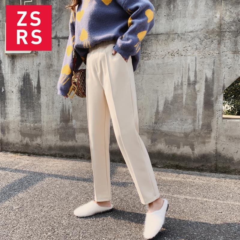 Zsrs 2020 New Women Elastic Woolen Pant Female Plus Size Casual Trousers Black/White Harem Pants Winter Ankle-Length Pants