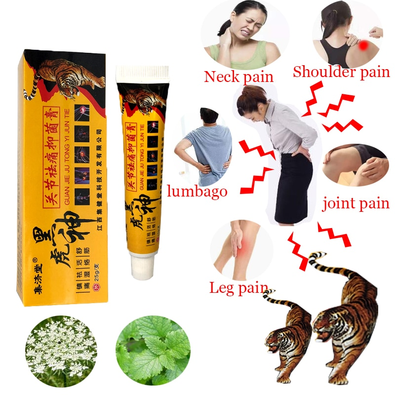ZB Shaolin Analgetische Creme Tiger Balm Geeignet Für Rheumatoider Arthritis/Joint Schmerzen/Back Pain Relief Analgetische Balsam Salbe