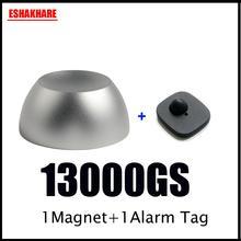 의류 보안 태그 리무버 13000gs antivol 골프 serrure aimant 크로 셰 뜨개질 seguro ganchos + 1 알람 태그 étiquette d' alarme EAS 시스템    -