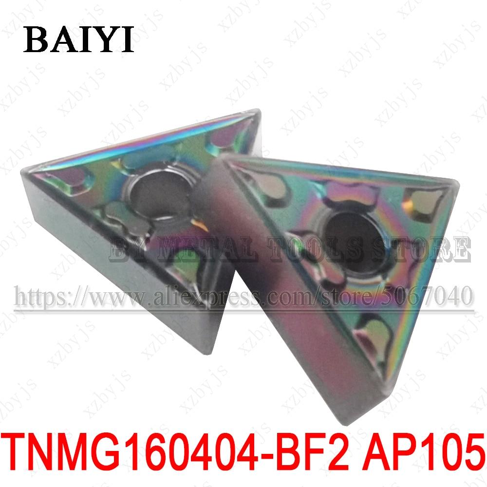 10PCS TNMG160404-BF2 AP105 TNMG160404 BF2 TNMG 331 Hardened Steel carbide inserts Turning Tool blade Lathe Cutter tools