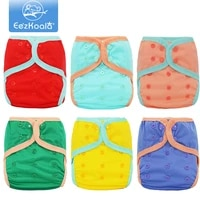 eezkoala eco friendly os 246pcsset cloth diaper stretched colorful binding baby diaper cover fashion washable flexible cover