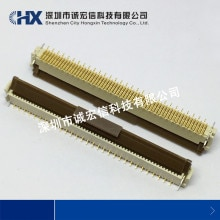 Brand new original   FH12-60S-0.5SV   60p-0.5mm vertical clamshell imported HIROSE connector