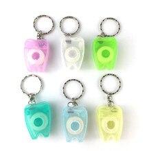 Portable Keychain Teeth Floss 15M Dental Flosser for Teeth Cleaning Oral Care Kit Dental Hygiene Mint FragranceDental Gift