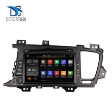 "Deckless Octa Core 8 ""Android 9.0 Auto DVD Player für Kia K5/Kia Optima 2011-2013 gps radio 3/4G stereo kopf einheiten Multimeida"