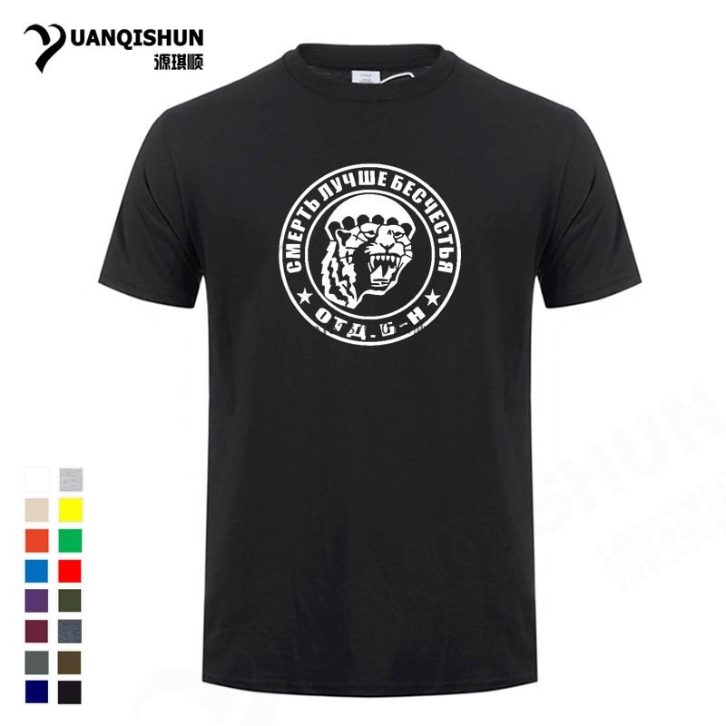 Moda 16 cores homens tshirt russo vdv airborne força especial camiseta legal impresso manga curta t streetwear