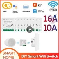 8pcs MINI Wifi Smart Switch 16A 2-way Control Timer Wireless Switches Smart Home Automation works With Tuya Alexa Google Home