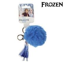 Porte-clés Peluche Elsa Frozen 74017 Bleu