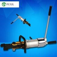 KJI-20CB Universal Rotary Hydraulic Shear Pliers Hydraulic Multi-Plier Fire Control 63MPa