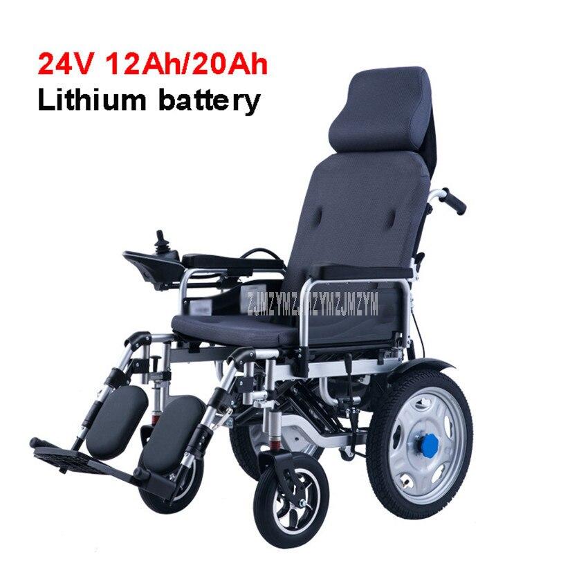Высокая задняя откидная электрическая инвалидная коляска для пожилых людей с ограниченными возможностями, складной самокат с ограниченны...