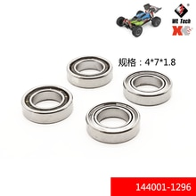 WLtoys 1:14 144001 144001-1296 Ball Bearing Assembly RC car R/C upgrade Spare parts Model Accessorie