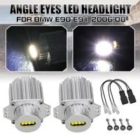 2pcs silver angel eyes led headlight marker bulb light error free for bmw e90 e91 06 08 80w 8 led 6000k white light car fog lamp