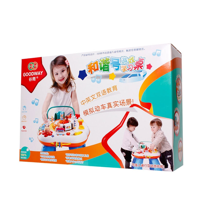 Letter Train And Piano Activity Table Musical Baby Learning  Discovering   Desk enlarge