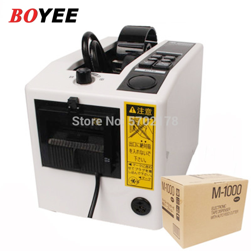 Automatic Packing Tape Dispenser M-1000 Tape Adhesive Cutting Cutter Machine 220V/110V Office Equipm