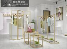Модный магазин, островная полка, стол для воды, дисплей, стол, золото, женская одежда, магазин, полка, дисплей, полка, окно, экран