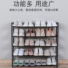 paint shoe rack  punch-free household multifunctional shoe cabinet assembly simple multi-layer storage rack