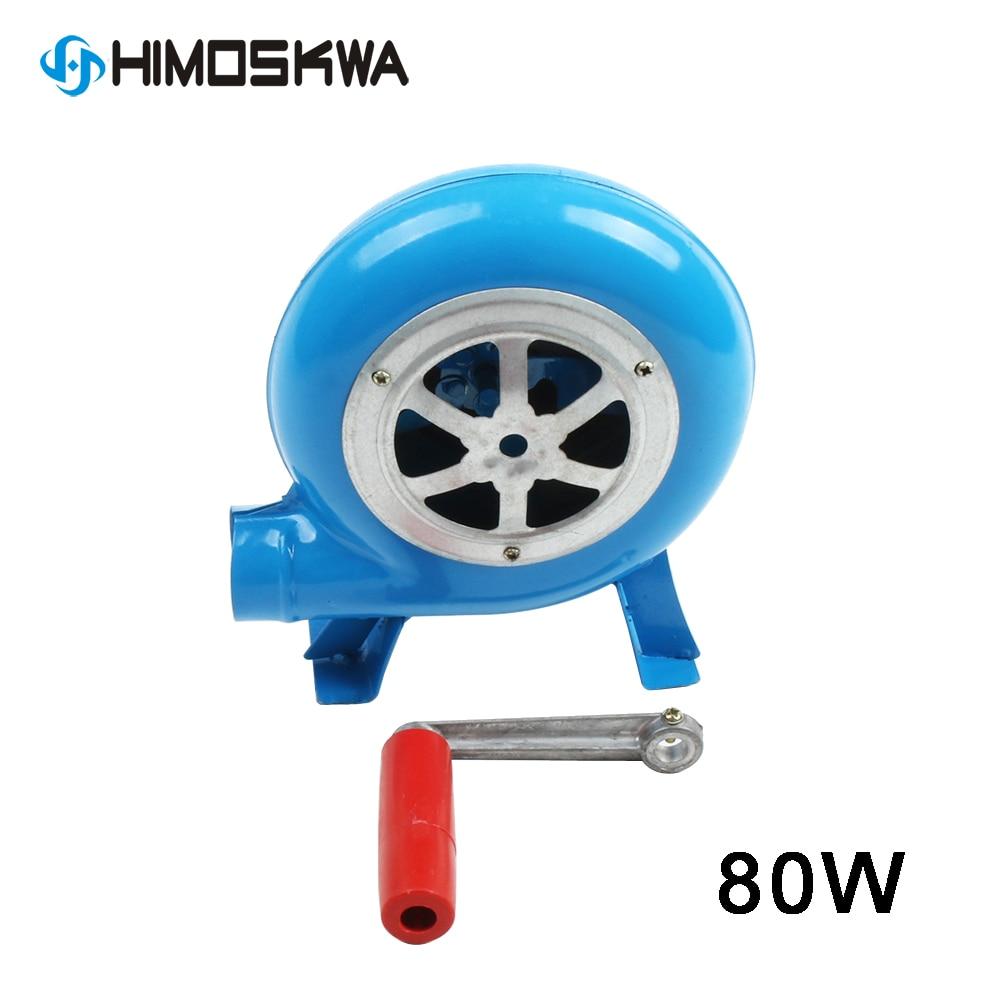 Металлический промышленный уличный вентилятор для барбекю, 80 Вт, ручной коленчатый вентилятор, ручной вентилятор для попкорна, синяя модел...