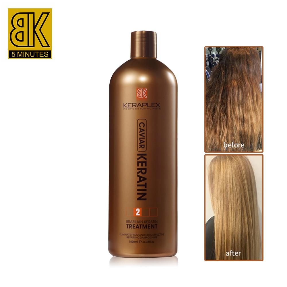 كريم الكيراتين السحري رقم 2 ، علاج الشعر ، العناية بالشعر ، إصلاح الشعر ، الكيراتين البرازيلي