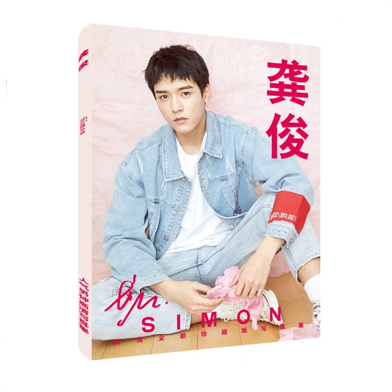 word-of-honor-serie-tv-shan-he-ling-attore-gong-jun-high-clear-photo-book