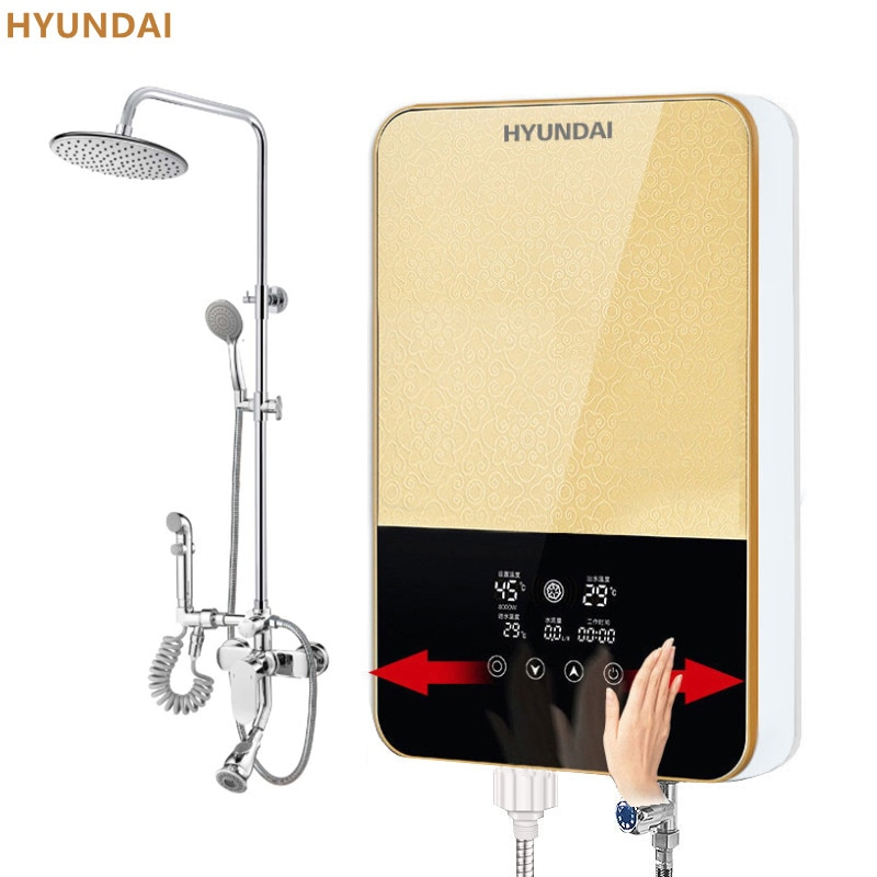 Water Heater Bathing Machine Water Boiler Bathroom Hot Water Smart Instant Unlimited Hot Water Somatosensory Control Switch
