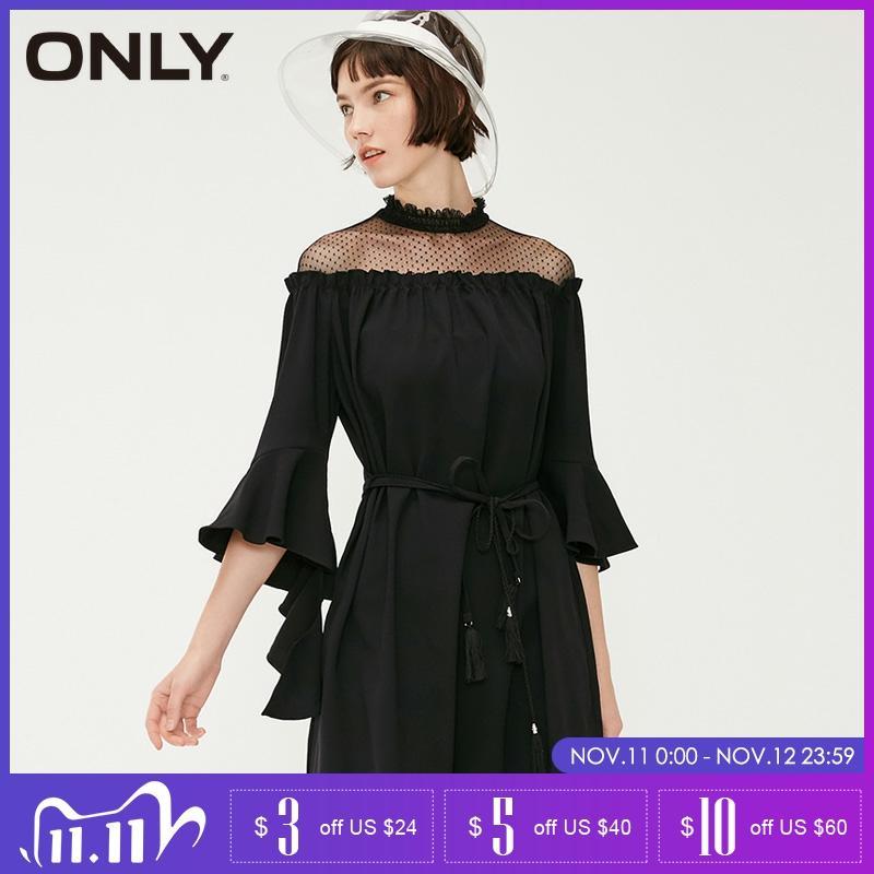 NUR Sommer Stand-up Kragen Ausgestellte Ärmel Spitze Splice Schwarz Kleid   119207574