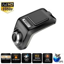 Full Hd 1080P Min Auto Dvr Camera U3 Adas Auto Digitale Video Recorder Dash Cam Voor Android Multimedia Speler g-sensor Auto Dvr