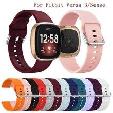สำหรับFitbit Versa 3ซิลิโคนนุ่มสายรัดข้อมือเปลี่ยนสายนาฬิกาสำหรับFitbit Versa3/ Senseสมาร์ทอุปกรณ์เสริม