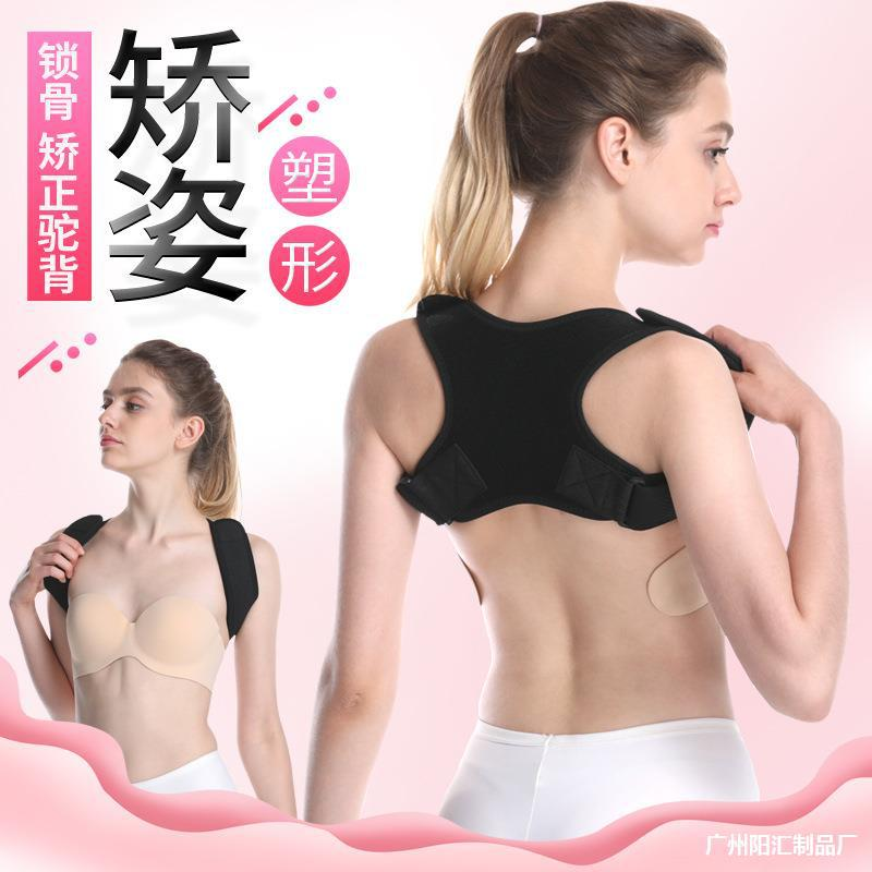 Adult ladies breathable kyphosis correction belt sitting posture corrector corrective clothing correct invisibility