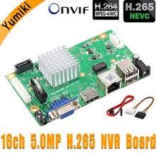 16CH * 5.0MP H.265/H.264 NVR ağ video kaydedici DVR kartı akıllı Analys IP kamera ile SATA hattı ONVIF CMS XMEYE